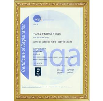 2011年评为优秀供应商