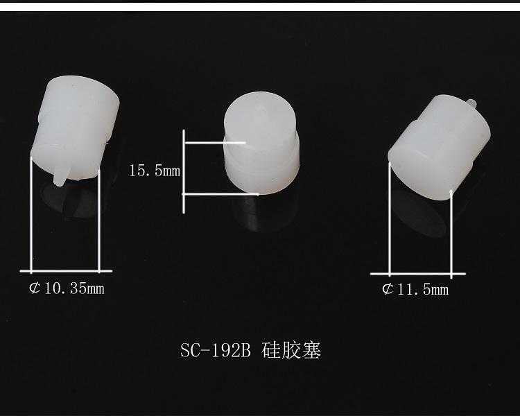 sc-192B   硅胶塞