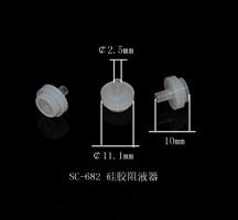硅胶阻液器 SC-682