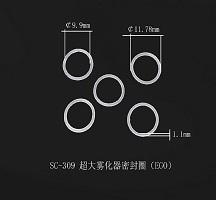 SC-309超大雾化器密封圈(EGO)