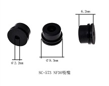 sc-573  硅胶吸嘴盖