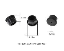 sc-429  硅胶包装管塞