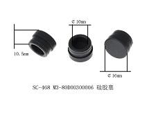 sc-468  硅胶包装管塞