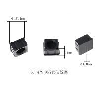 sc-479  硅胶包装管塞