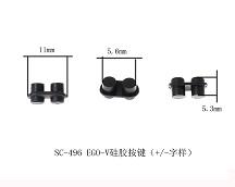 sc-496    硅胶按键